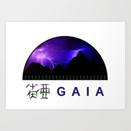 Gaia - Version 4 Art Print