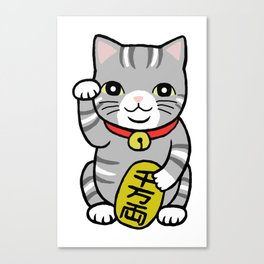 Japanese Good Luck Grey Gray Tabby Cat Maneki Neko  Canvas Print