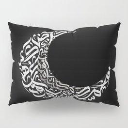 MOON Pillow Sham