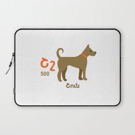 Dog - Shun Laptop Sleeve