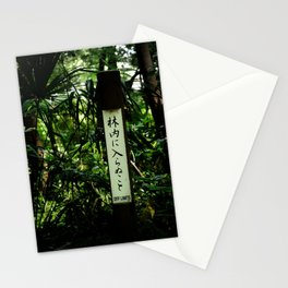 Forbidden Forest Stationery Cards