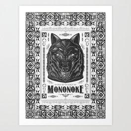 Mononoke Hime Wolf Pride Letterpress Line Work Art Print