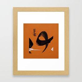O3 Framed Art Print