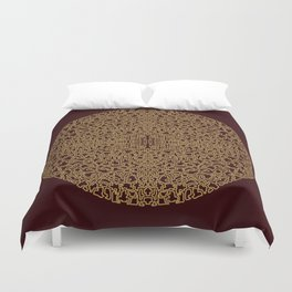 Puzzled (Moroccan Mandala) Duvet Cover