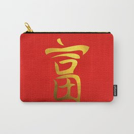 Golden Wealth Feng Shui Symbol on Faux Leather Carry-All Pouch