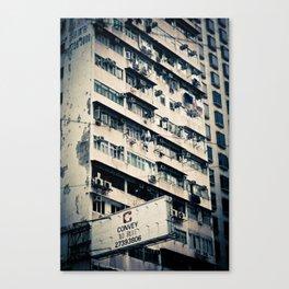 Rundown Hong Kong  Canvas Print
