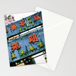 NEON Hong Kong S03 Stationery Cards