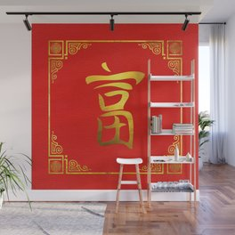 Golden Wealth Feng Shui Symbol on Faux Leather Wall Mural