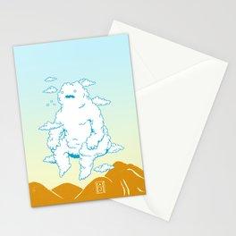 Uranus Stationery Cards