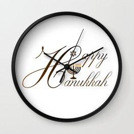 Happy Hanukkah- Jewish holiday celebration with star of David Wall Clock