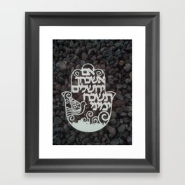 "Papercut of the qoute ""If I forget you, Jerusalem, let my right hand forget its skill""  Framed Art Print"