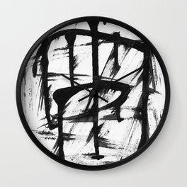 Black brush stripes Wall Clock