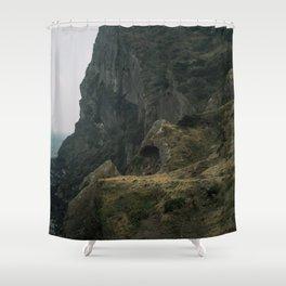 Seongsan Shower Curtain