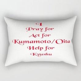 Pray for KYUSHU-Kumamoto/Oita- Rectangular Pillow