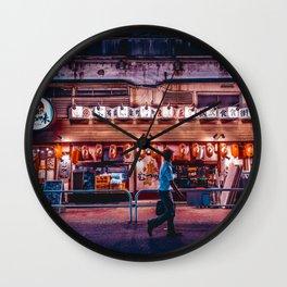Ginza bar Wall Clock
