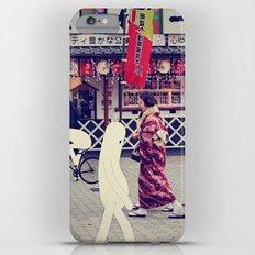 w a l k i n g i n t o k y o iPhone 6s Plus Slim Case