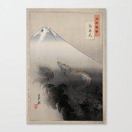 Dragon Rising to the Heavens at Mount Fuji Ogata Gekko Canvas Print