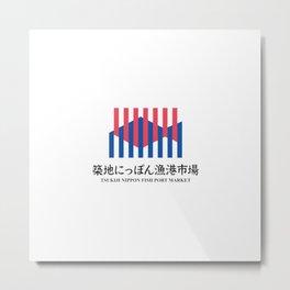 Japanese Fish market Metal Print