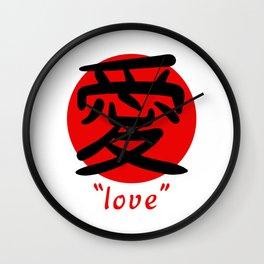 Japanese Word for Love Kanji Aesthetic Art Gift Wall Clock