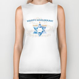 Happy Hanukkah Biker Tank