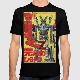 Manga 01 T-shirt