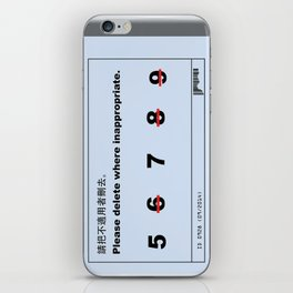 Inappropriate iPhone Skin