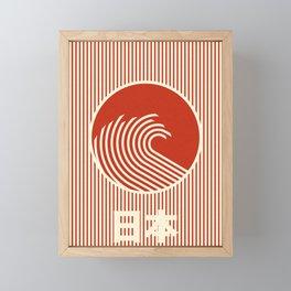 Great Wave Of Nippon Framed Mini Art Print