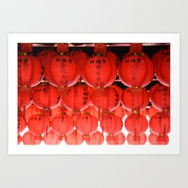 Red Chinese Lantern Art Print