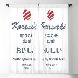 Korasaki Space Dust Blackout Curtain