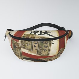 Cavern Temple Fanny Pack