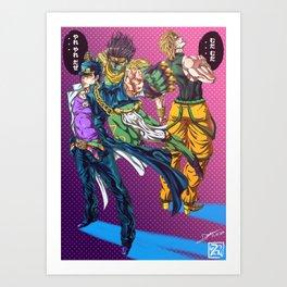 JJBA Stardust Crusaders Art Print