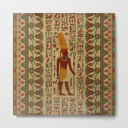 Egyptian Amun Ra - Amun Re Ornament on papyrus Metal Print