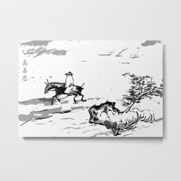 Zhen Shan Ren Metal Print