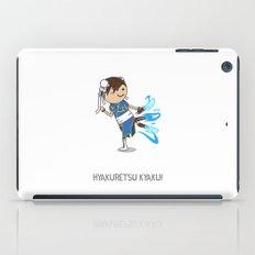 HYAKURETSU KYAKU! iPad Case