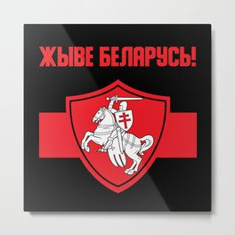 Belarus Protest Anti Lukashenko Pogonya Flag Metal Print