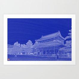 Heian Shrine Art Print