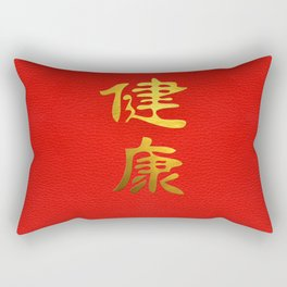 Golden Health Feng Shui Symbol on Faux Leather Rectangular Pillow