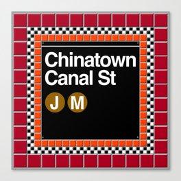 subway chinatown sign Canvas Print