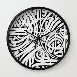 Arabic Calligraphy Wall Clock