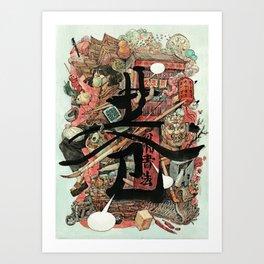 the Beijing Project Art Print