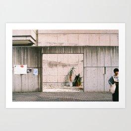 Art university wall in Japan Art Print