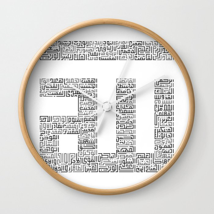 99 Names Of Allah Wall Clock
