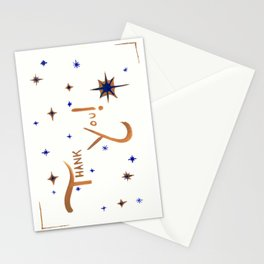 Thank You! Card Stationery Cards