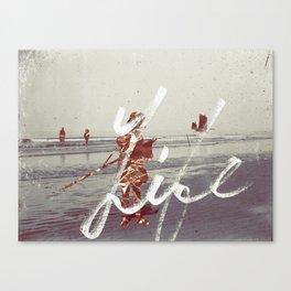 027 Canvas Print