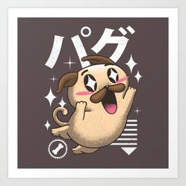 Kawaii Pug Art Print