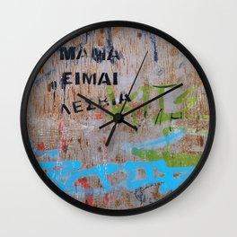 hey Mum, i am a lesbian (in Greek) Wall Clock