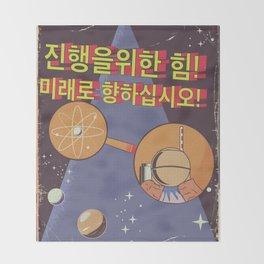 Power for progress!Forward into the Future! vintage Korean poster Throw Blanket