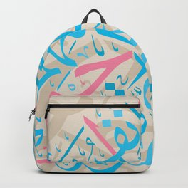 arbic lines Backpack