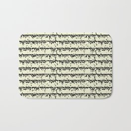 Hebrew on Parchment Bath Mat