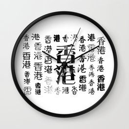 Word Art Hong Kong Black And White Wall Clock
